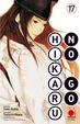 Cover of Hikaru no go vol. 17