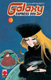 Cover of Galaxy Express 999 vol. 6