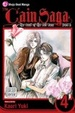 Cover of The Cain Saga, Vol 4 Part 2