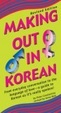 Cover of Making Out in Korean