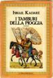 Cover of I tamburi della pioggia