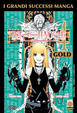 Cover of Death Note Gold Deluxe vol. 04