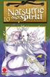 Cover of Natsume degli spiriti vol. 10