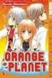 Cover of Orange Planet 05