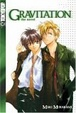 Cover of Gravitation 04