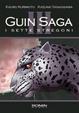 Cover of Guin Saga Vol. 3