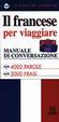 Cover of Il francese per viaggiare