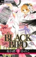 Cover of Black Bird #10 (de 18)