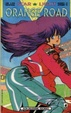 Cover of Orange Road 12