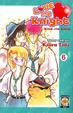 Cover of Love me Knight vol. 6