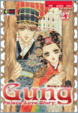 Cover of Gung vol. 27
