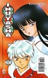 Cover of Inuyasha vol. 58