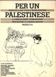 Cover of Per un palestinese