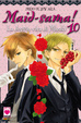 Cover of Maid-sama! vol. 10