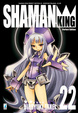 Cover of Shaman King Perfect Edition vol. 22