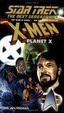 Cover of X-Men Planet X