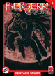 Cover of Berserk Collection Serie Nera Vol. 19