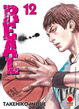 Cover of Real vol. 12