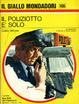 Cover of Il poliziotto è solo