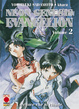 Cover of Neon Genesis Evangelion vol. 2