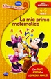 Cover of La mia prima matematica