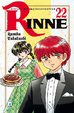 Cover of Rinne vol. 22