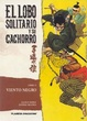 Cover of El lobo solitario y su cachorro #4 (de 20)