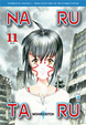 Cover of Narutaru Vol. 11