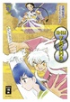 Cover of Inu Yasha: New Edition, Band 2
