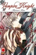 Cover of Vampire Knight vol. 18