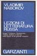 Cover of Lezioni di letteratura russa