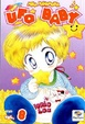Cover of Ufo Baby vol. 8
