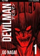 Cover of Devilman n. 1