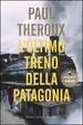Cover of L'ultimo treno della Patagonia