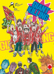 Cover of Giant Killing vol. 18