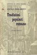 Cover of Appendice alle Tradizioni popolari romane