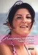 Cover of Lasciatemi respirare liberamente