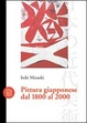 Cover of Pittura giapponese dal 1800 al 2000