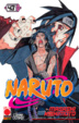 Cover of Naruto vol. 43