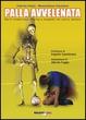 Cover of Palla avvelenata