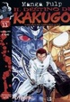Cover of Il destino di Kakugo 11(di 11)