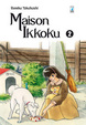 Cover of Maison Ikkoku vol. 2