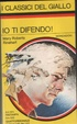 Cover of Io ti difendo!