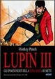 Cover of Lupin III vol.2