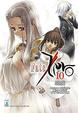 Cover of Fate/Zero vol. 10