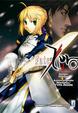 Cover of Fate/Zero vol. 1