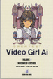 Cover of Video Girl Ai 9
