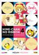 Cover of Hime-chan no Ribbon vol. 4
