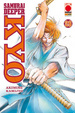 Cover of Samurai Deeper Kyo vol. 28