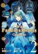 Cover of 小説 Pandora Hearts ~Caucus race 2~